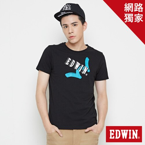 【網路限定款。9折優惠↘】EDWIN 街頭塗鴉LOGO 短袖T恤-男款 黑色 0