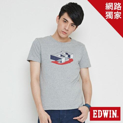 【網路限定款。9折優惠↘】EDWIN 限定配色立方ED 短袖T恤-男款 麻灰色【單筆2000結帳輸入優惠券代碼161021-3。現折240元】 0
