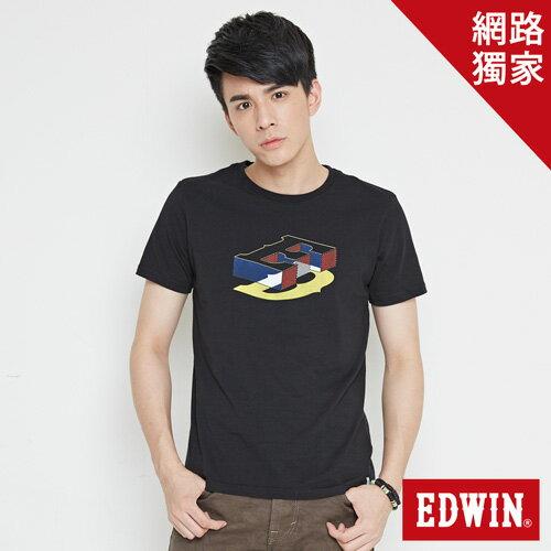 【網路限定款。9折優惠↘】EDWIN 限定配色立方ED 短袖T恤-男款 黑色【單筆2000結帳輸入優惠券代碼161021-3。現折240元】 0