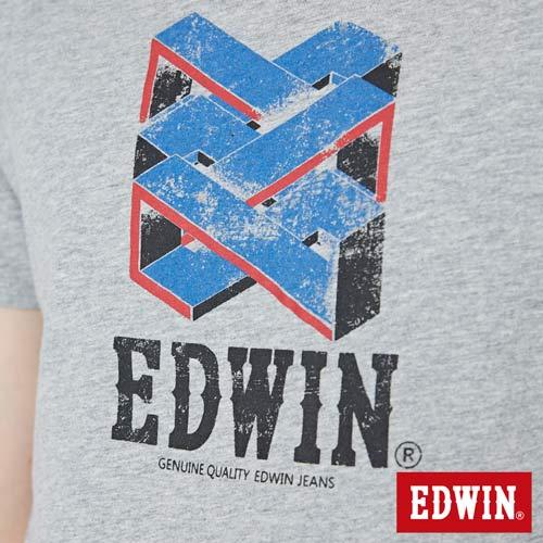 【網路限定款。9折優惠↘】EDWIN 立體錯位圖形 短袖T恤-男款 麻灰色【單筆899結帳輸入優惠券代碼ShoppingFestival-2。現折100元】 4