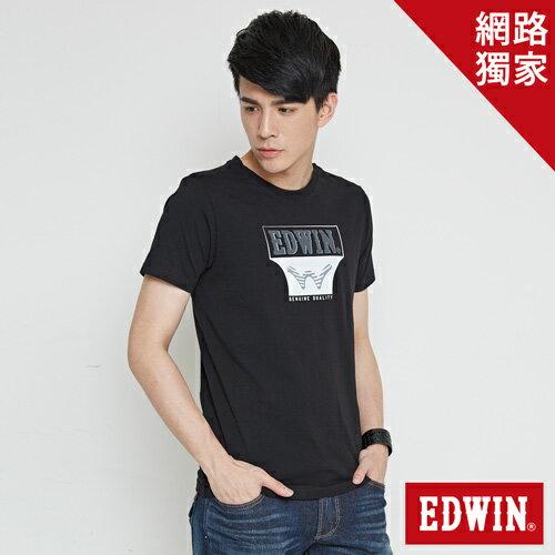 【網路限定款。9折優惠↘】EDWIN 翻玩經典雙LOGO 短袖T恤-男款 黑色【單筆899結帳輸入優惠券代碼ShoppingFestival-2。現折100元】 0