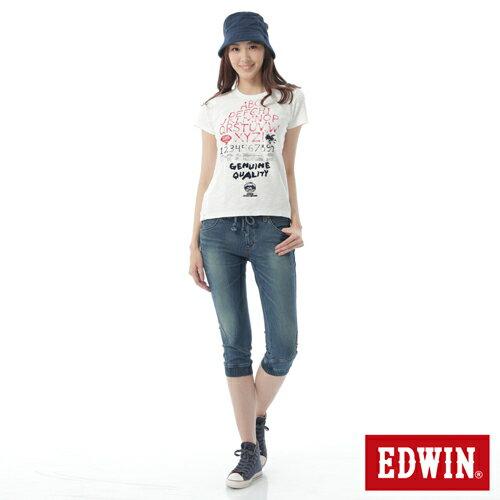 【週年慶。8折優惠↘】EDWIN JERSEYS 迦績3D束口七分牛仔褲-女-石洗藍 2