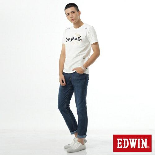 【週年慶。8折優惠↘】EDWIN EDEG 輕爽COOL 中直筒牛仔褲-男-拔洗藍 2