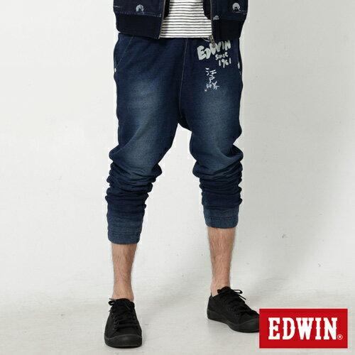【9折優惠↘】【江戶勝系列】EDWIN 針織刷色束口長褲-男-拔洗藍 0