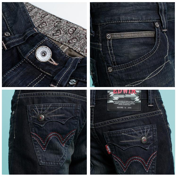 【5折優惠】EDWIN BLUE TRIP 假口袋袋蓋AB褲-男款 酵洗藍 1