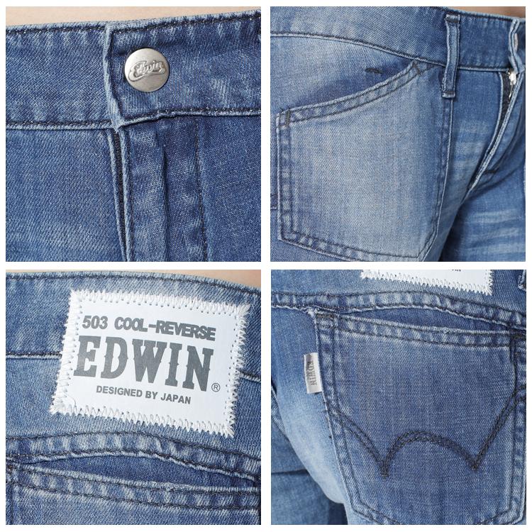 【5折優惠↘】EDWIN COOL RELAX 雙面穿窄管牛仔褲-女款 石洗藍【單筆滿2000結帳輸入 NGNN-SXDL-3YZU-WCH0→現折200元】 1