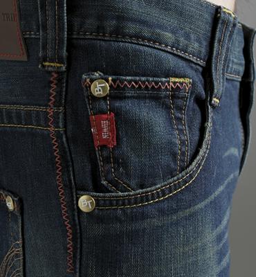 【990元優惠↘】EDWIN BLUE TRIP 牛皮袋蓋靴型牛仔褲-男款-中古藍 1