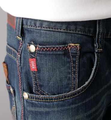 【1290元優惠↘】EDWIN BLUE TRIP 牛皮袋蓋牛仔褲-男款 中古藍 1