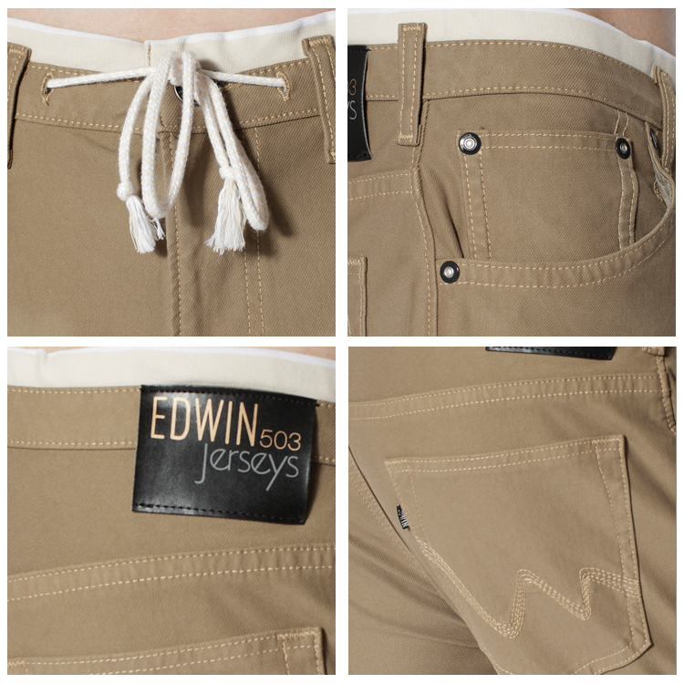 【週年慶。8折優惠↘】EDWIN JERSEYS 迦績圓織牛仔褲-男款 淺卡其 1
