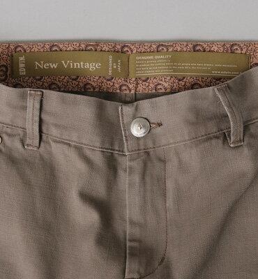 【990元優惠↘】EDWIN 多口袋休閒長褲-男款 褐色 1