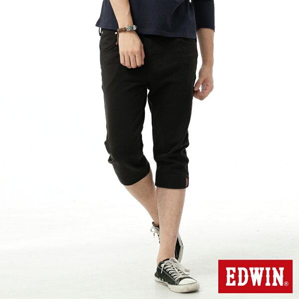 【790元優惠↘】EDWIN 針織七分休閒褲-男款 黑色