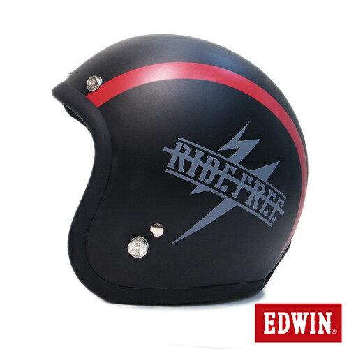 【週年慶滿額贈】EDWIN 55周年限量安全帽.599元加購賣場 0