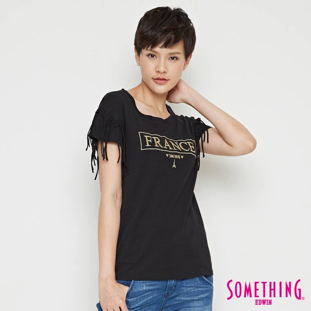 【週年慶。8折優惠↘】SOMETHING 都會流蘇 短袖T恤-女款 黑色 0