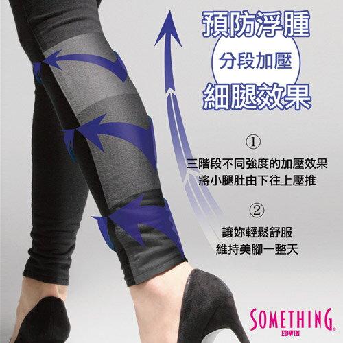 【獨家首降!990元優惠↘】SOMETHING STORY 3 塑腿超窄直筒褲 女款 原藍色 3