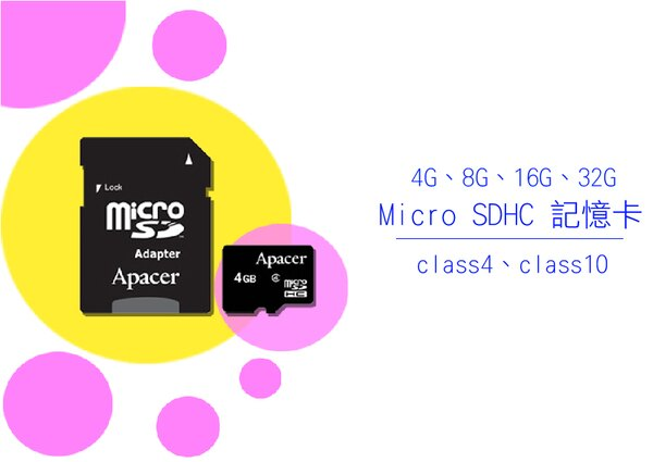 Apacer宇瞻Micro SD 8G/16G/32G記憶卡 CLASS 4 相機 手機 導航 MP3 MP4