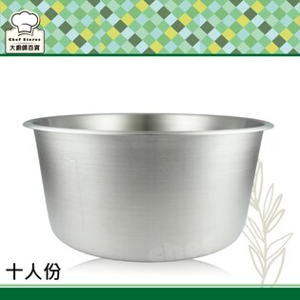 理想牌極致316不鏽鋼十人份電鍋內鍋22cm調理湯鍋-大廚師百貨