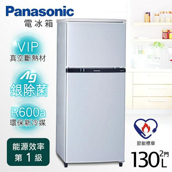 【Panasonic 國際牌】130L雙門電冰箱/鈦銀色(NR-B138T)