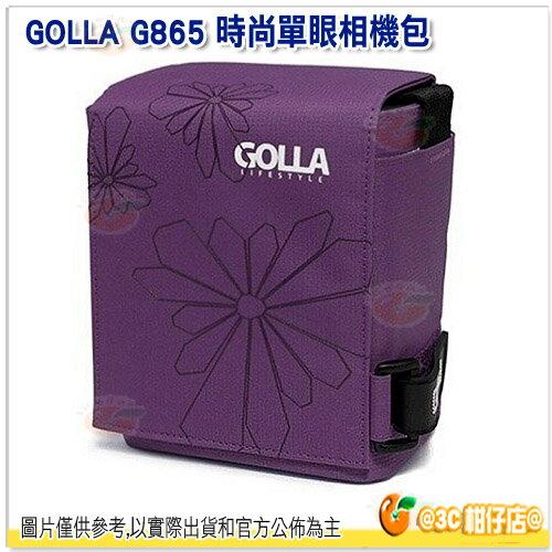 芬蘭時尚 GOLLA G865 時尚單眼相機包 公司貨 G865 可放 G7X G9X RX1004 SP1 MINI 8 50S