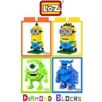 【愛瘋潮】LOZ 迷你鑽石積木 神偷奶爸 小小兵 / 怪獸電力公司 樂高組合 益智玩具 大盒款