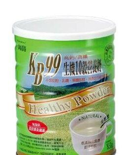 阿邦小舖 肯寶KB99生機10穀營養奶(罐裝)850公克