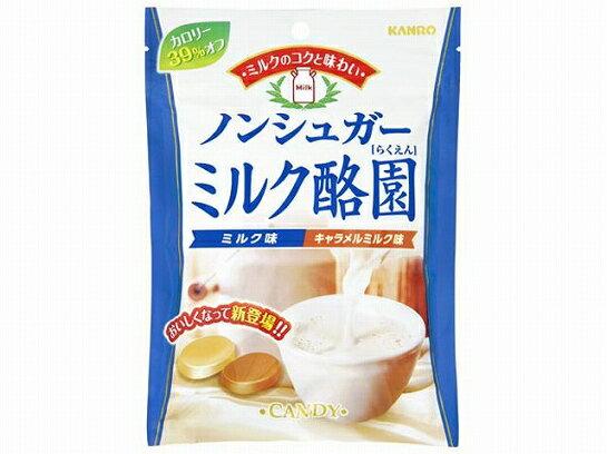 有樂町進口食品 卡羅 KANRO 酩園雙味牛奶糖 J60 4901351014738 - 限時優惠好康折扣