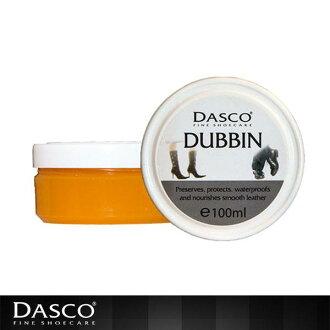 【鞋之潔】英國伯爵DASCO優質護理膏3333 阿瘦皮鞋熱銷 台隆販售 百貨專櫃販售