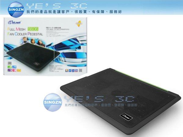 「YEs 3C」Kt.net 廣鐸 S606 冰鎮 3風扇二段式 USB散熱座 黑 LED燈 筆電散熱 防滑  10en yes3c