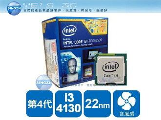「YEs 3C」全新 Intel 英特爾 第四代 Core I3-4130 雙核 3.4G Haswell 1150腳位 HD4400 免運 yes3c 9ne