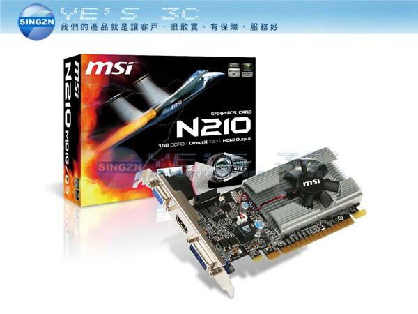 「YEs 3C」全新 MSI 微星 N210-MD1G/D3 210晶片 DDR3 / 1GB 顯示卡 有發票  yes3c