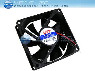 「YEs 3C」全新 aibo 鈞嵐 8CM 8公分 電腦系統冷卻風扇 大4P 油封軸承 含稅 yes3c 9ne