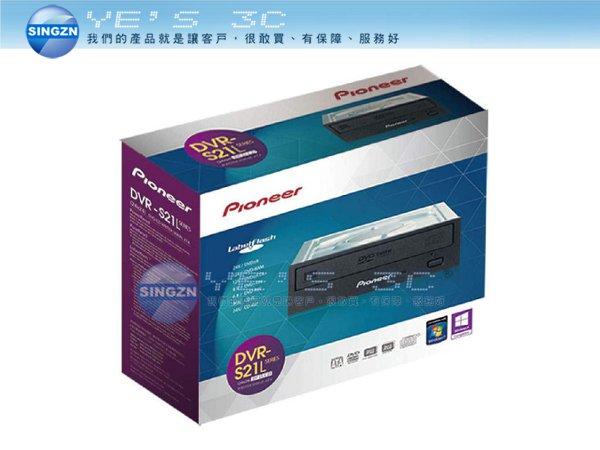 「YEs 3C」全新 PIONEER 先鋒 DVR-S21LBK SATA 24X 24 DVD 燒錄機 黑色 免運 yes3c 10ne