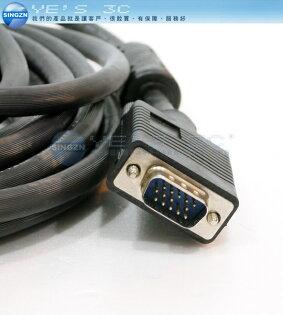 「YEs 3C」全新 VGA 螢幕專用D-SUB線 15PIN 公對公 5米 5公尺 5m 線粗 yes3c