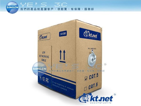 「YEs 3C」全新 ktnet 廣鐸 C5e 305米 0.5高導電單股銅包鋁 305m 網路線 (KTVYRJ45305A48-JC) 含稅 免運 4ne