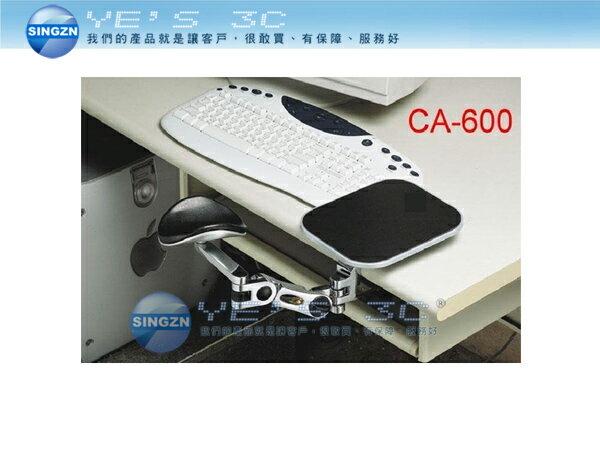 「YEs 3C」全新 Arm-Stand Set 得力助手 第三代手臂支撐架 ( 拋光電鍍 + 滑鼠墊 + 矽膠靠墊 ) [CA600G] 免運 yes3c