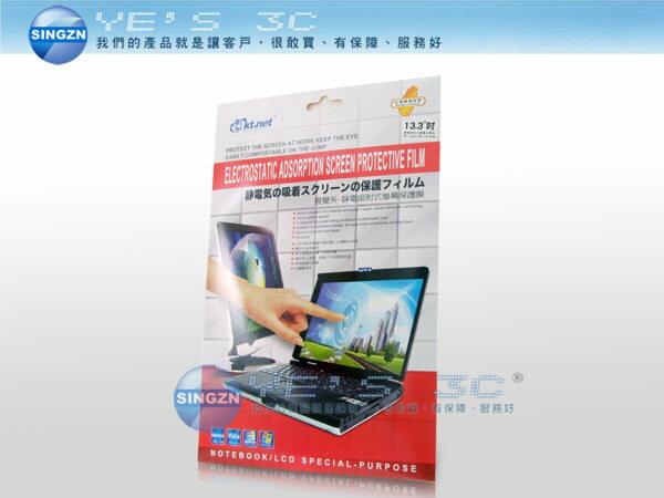 「YEs 3C」筆電螢幕透明保護膜 吸附式10.1/12.4/13.3/14.3/14.4/15.6 六種尺寸 高級聚脂膜材質研製 含稅