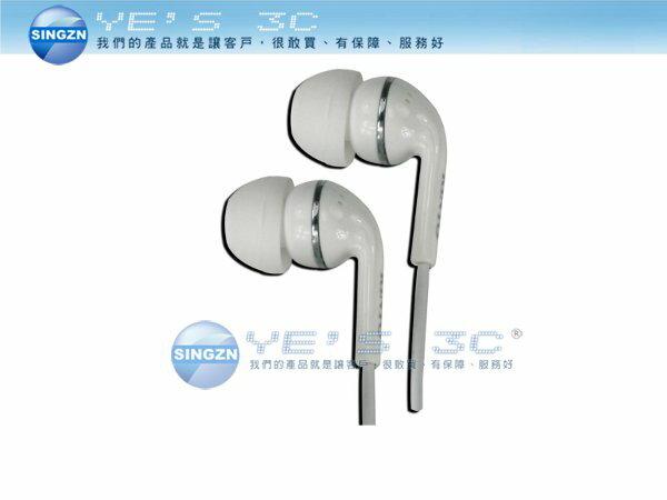 ~YEs 3C~KINYO 耐嘉 IPEM~61 入耳式耳機麥克風 白色 耳塞 僅 於3.