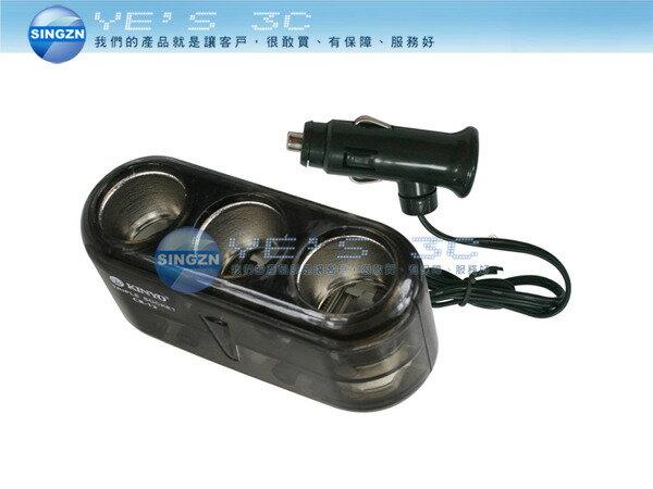 「YEs 3C」全新 KINYO 耐嘉 CR-13 3孔車用點煙器擴充座 安全保險絲設計 輸入電壓12V/24V 黑色  yes3c