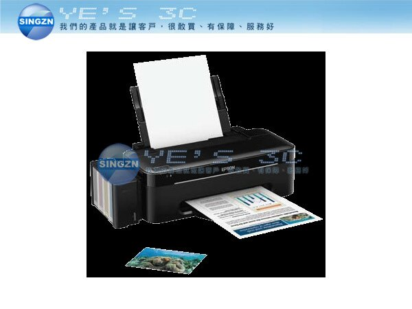 「YEs 3C」全新 EPSON 愛普生 L100 商用噴墨連續供墨印表機 獨家FIT快速充墨技術 含稅 免運 yes3c