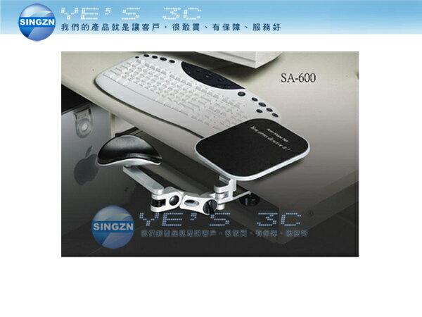 「YEs 3C」全新 Arm-Stand Set 第三代手臂支撐架 鋁合金版 ( 銀色烤漆 + 滑鼠座 + PK布面手肘墊 ) [SA600] 免運 yes3c