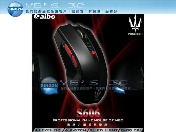 「YEs 3C」全新 AIBO 立嵐 S606 海神 六鍵式 有線光學遊戲滑鼠 2400DPI LED藍燈 黑色 免運 yes3c