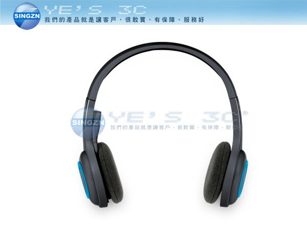 「YEs 3C」全新 LOGITECH 羅技 H600 無線耳機麥克風 2.4 GHz 抗噪 隨插即忘 耳機 麥克風 含稅 免運 yes3c