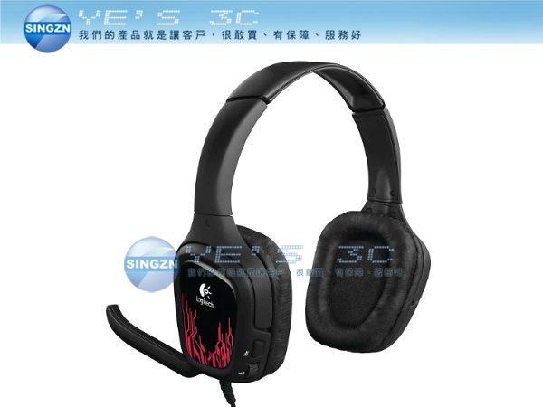 「YEs 3C」LOGITECH 羅技 G130 遊戲耳機麥克風 遊戲專用耳麥 隔音耳罩 免運 yes3c 4ne