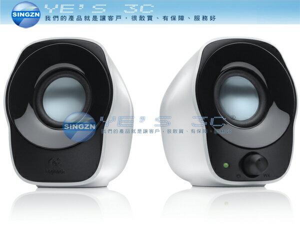 「YEs 3C」全新 LOGITECH 羅技 Z120 Z-120 USB 立體聲音箱 喇叭 3.5mm 接頭 2.0 MP3 / 筆電  yes3c