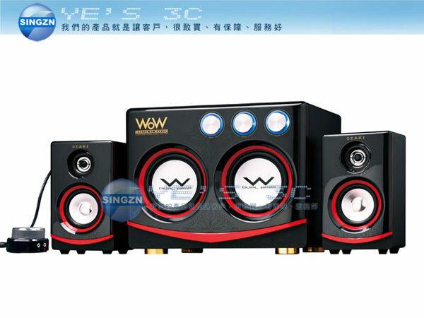 「YEs 3C」全新 阪京 OZAKI WW570 2.2雙炮機新技術 三國群英傳2線上遊戲推薦喇叭 免運