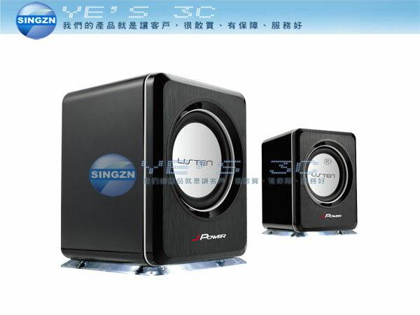 「YEs 3C」J-POWER 杰強 JP-USP-06 LED 振膜撞斯 USB 喇叭 黑/白 兩色可選
