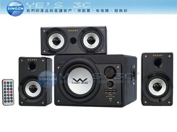 「YEs 3C」全新 OZAKI 阪京 CS3150R 風潮機 環繞3.1聲道喇叭 免運 11ne yes3c 有發票