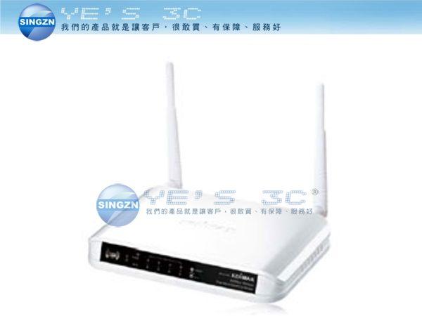 「YEs 3C」全新 EDIMAX 訊舟 BR-6475nD 5G 同步雙頻無線網路寬頻分享器 可拆式雙頻天線 含稅 免運 4ne