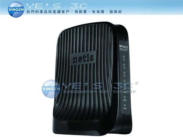 「YEs 3C」全新 Netis WF2412 150M 11n無線IP分享器 直立式光速無線寬頻 隱藏式天線 有發票  yes3c