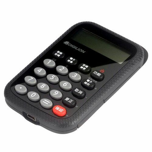 「YEs 3C」全新 DIGILION 勁成 EasyATM Pro2 第二代鍵盤安全輸入型ATM晶片讀卡機 免運 含稅 yes3c