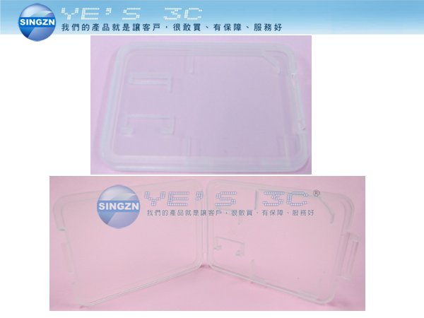「YEs 3C」全新 SD SDHC MicroSD 記憶卡保護盒 記憶卡盒 收納 單片裝 1入 透明 有發票 免運 10ne yes3c